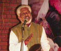 युवा कांग्रेस के जिला अध्यक्ष निर्मल ने प्रसिद्ध लोकगायक हीरा सिंह राणा के निधन पर किया शोक व्यक्त