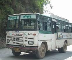 रोडवेज अल्मोड़ा डिपो की बसो का कल से संचालन शुरू, जानिए समय सूची।