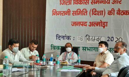 स्वास्थ्य सेवाओं में लाए सुधार और सड़को के मामलों को जल्द निपटाए- सांसद अजय टम्टा