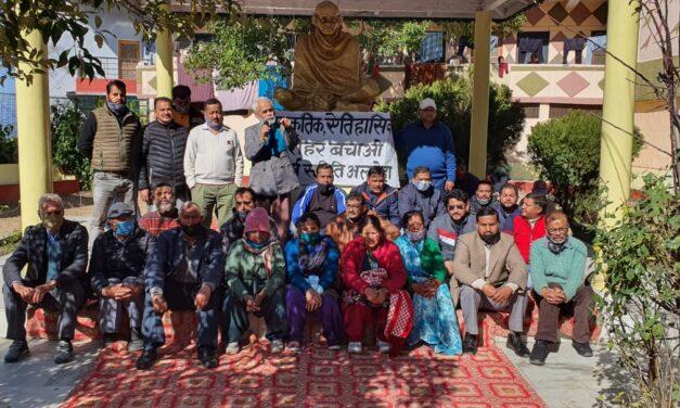सांस्कृतिक,ऐतिहासिक धरोहर बचाओ संघर्ष समिति अल्मोड़ा ने जिला प्रशासन के खिलाफ दिया विशाल धरना