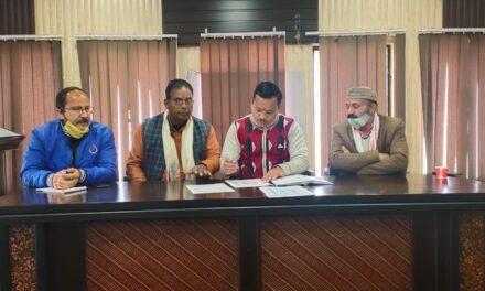 मुख्यमंत्री रावत का 27 जनवरी के अल्मोड़ा दौरे को लेकर जिला सहकारी बैंक के सभागार में बैठक का हुआ आयोजन