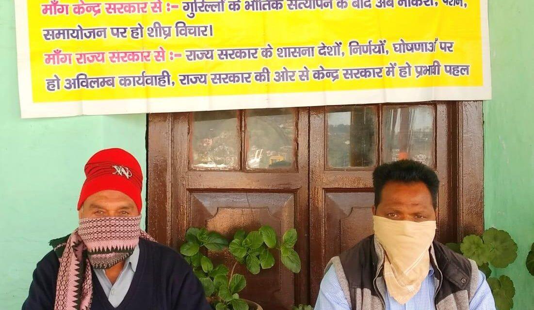 गणतंत्र दिवस के दिन बही गोरिल्लों का धरना रहा जारी।