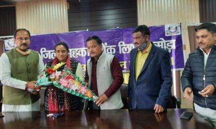संस्थाओं का औचक निरिक्षण राज्य महिला आयोग की उपाध्यक्ष ज्योति साह मिश्रा ने अल्मोड़ा पहुंच कर किया
