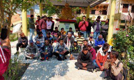अल्मोड़ा को कुमाऊं मंडल से गैरसैण मंडल में मिलाने का युवा जन संघर्ष मंच अल्मोड़ा ने जताया विरोध