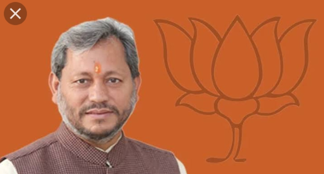 तीरथ सिंह रावत उत्तराखंड के होंगे नए मुख्यमंत्री