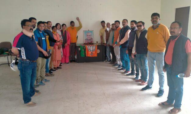 भाजपा कार्यकर्ताओं ने पार्टी का स्थापना दिवस को धूमधाम से मनाया