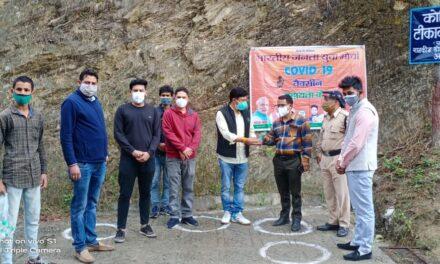 भाजयुमों प्रदेश अध्यक्ष कुन्दन ने कार्यकर्ताओं के साथ वेक्सिनेशन केन्द्रों में किया जागरूकता अभियान।