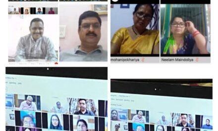 भारतीय जनता महिला मोर्चा उत्तराखंड की वर्चुअल बोर्ड बैठक में सेवा ही संगठन के अंतर्गत आयोजित हुई बैठक