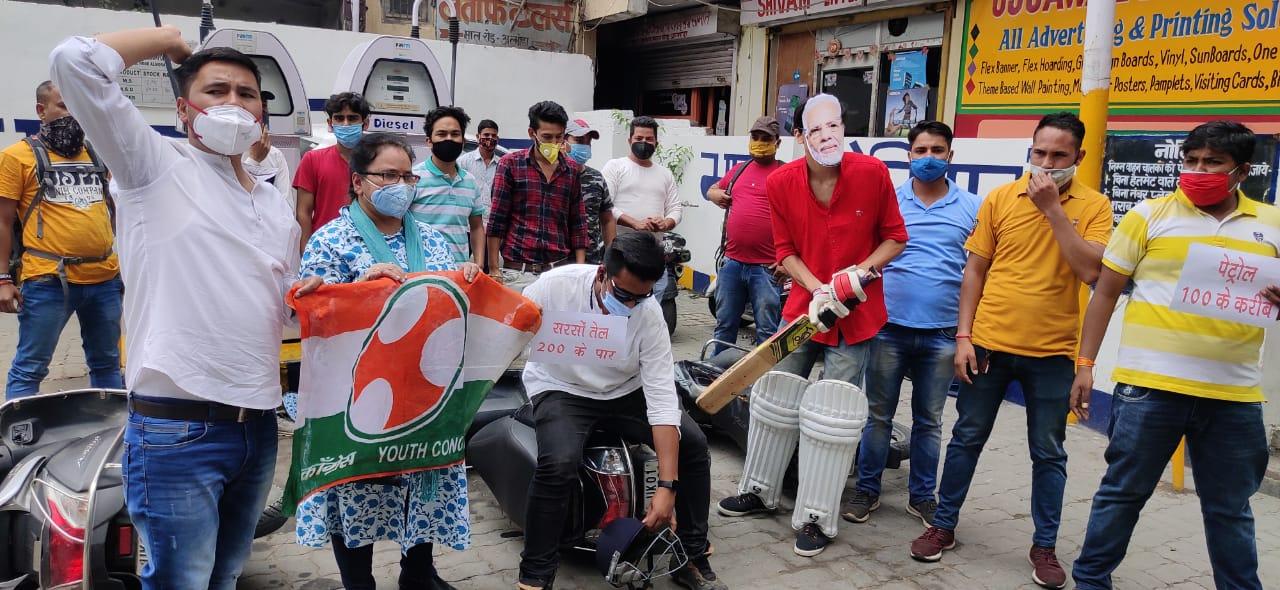 युवक कांग्रेस कार्यकर्ताओं ने पेट्रोल डीजल के बढ़ते मूल्य के विरोध में किया प्रदर्शन।
