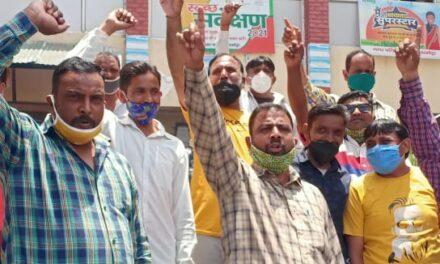 देवभूमि उत्तराखंड सफाई कर्मचारी संघ ने सरकार के विरोध में किया धरना, मांगे पूरी नहीं होने पर करेंगे कार्यबहिष्कार