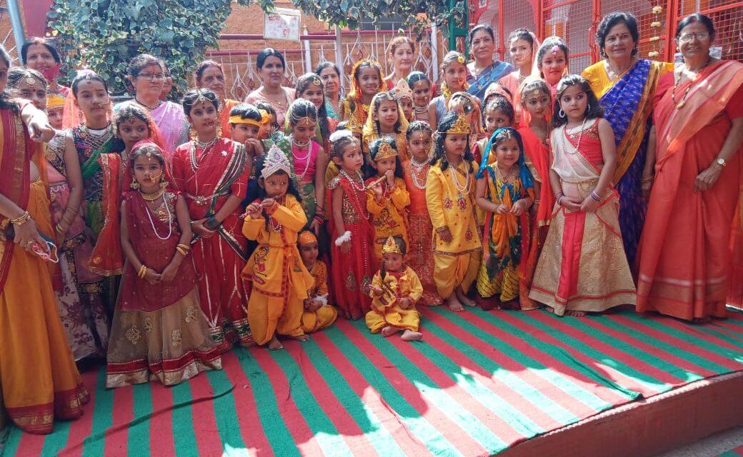 प्रगति स्वयं सहायता समूह द्वारा आयोजित जन्माष्टमी महोत्सव में स्वास्तिका, शगुन और जीविका ने अलग अलग वर्ग में जीता प्रथम पुरुस्कार