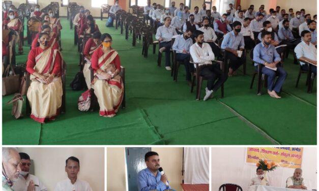 विवेकानंद इंटर कॉलेज रानीधारा अल्मोड़ा में आचार्यों का एक दिवसीय प्रशिक्षण किया आयोजित