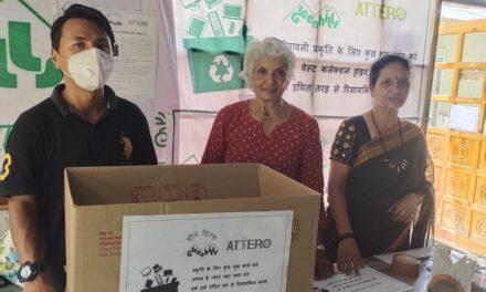 अपने कचरे को जिम्मेदारी पूर्वक निस्तारण करने का अवसर, गांधी जयंती के अवसर पर ग्रीन हिल्स संस्था चलाएगी ई-वेस्ट कलेक्शन कार्यक्रम