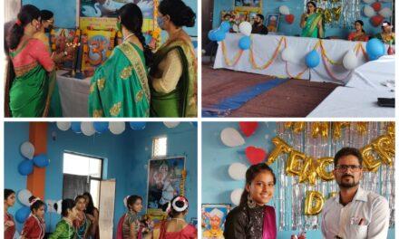 विवेकानन्द बालिका विद्या मंदिर जीवनधाम अल्मोड़ा में  शिक्षक दिवस हर्सोल्लास के साथ मनाया गया