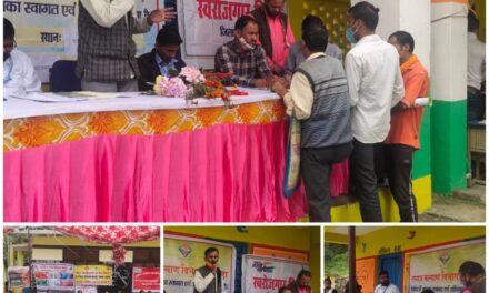 न्याय पंचायत शहरफाटक में समाज कल्याण विभाग द्वारा सुदूरवर्ती ग्रामीण क्षेत्रों की जनता के लाभ  को किया शिविर का आयोजित