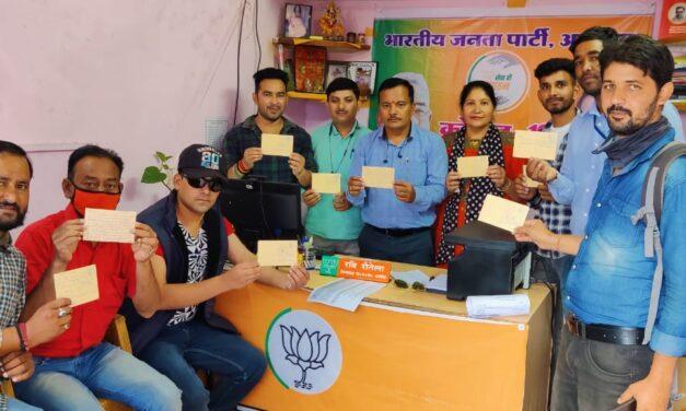 सेवा और समर्पण अभियान के अर्न्तगत भारतीय जनता पार्टी अल्मोड़ा ने प्रधानमंत्री को भेजे पोस्ट कार्ड